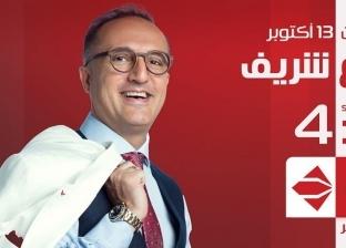 «مدكور»: لا يوجد لى منافس.. وفخور بلقب «مذيع الستات».. وسأقدم فقرة لدعم الصناعات المصرية
