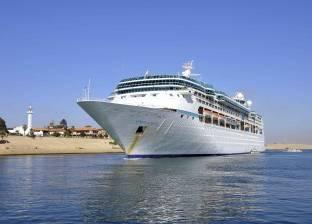 أول سفينة سياحية إيرانية منذ الثورة الإسلامية ترسو في جزيرة قشم