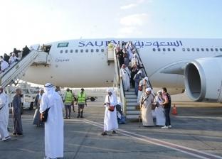تأخر إقلاع 7 رحلات دولية بمطار القاهرة بسبب الصيانة