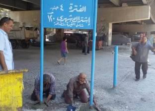 بالصور| أول خطوة للقضاء على أزمة المواقف العشوائية بالإسكندرية