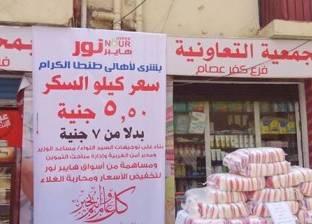 """مديرية أمن الغربية تنظم قوافل لبيع السلع الغذائية لمواجهه """"الغلاء"""""""