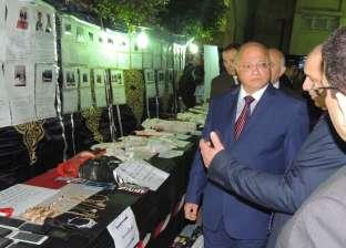 مدير أمن القاهرة يتفقد معرضا لمضبوطات المباحث بالمديرية
