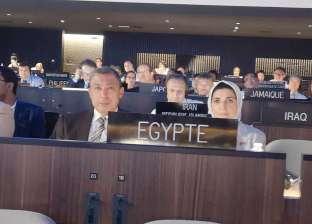 إعادة انتخاب مصر لعضوية المجلس التنفيذي للمحيطات في اليونسكو