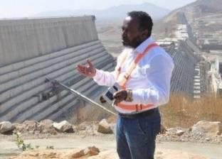 الحكومة الإثيوبية تعرب عن تعازيها في وفاة مدير مشروع سد النهضة