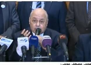 """متحدث حملة """"موسى"""": المرشح يستأنف الدعاية الانتخابية بلقاءات مع القنوات"""