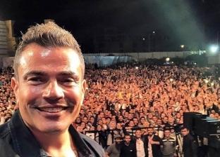 """عمرو دياب يحيي حفلا غنائيا بـ""""كايرو فاستيفال"""" اليوم"""
