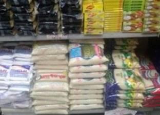 %130 ارتفاعا فى أسعار السلع الغذائية والتموينية خلال عام