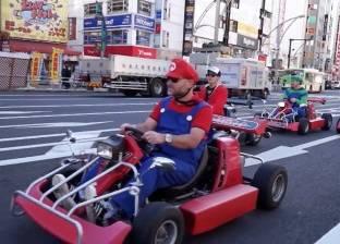 """اليابان تفرض قوانين مرور جديدة بسبب """"سيارات ماريو"""""""