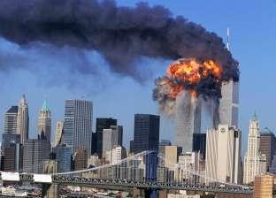 20 عاما على أحداث  11 سبتمبر .. حرب أمريكا على الإرهـاب  «الحصيلة صفر»