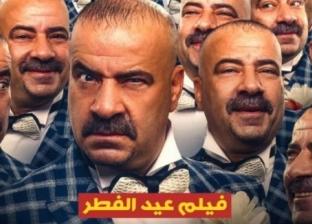 """بدأ بـ90 ألف.. إيرادات """"محمد حسين"""" من الوقفة وحتى ثالث أيام العيد"""