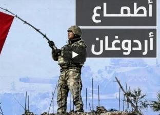 بالفيديو  قناة سعودية تكشف أطماع أردوغان في المنطقة