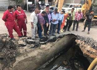 هبوط في خط الصرف الصحي الرئيسي بشارع عبد السلام عارف بالمنصورة