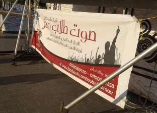 """الإثنين.. احتفالية """"طلاب مصر"""" و""""الرياضة"""" لتكريم الشباب المتميز"""