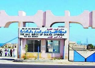 معهد علوم البحار بالإسكندرية يوقع برتوكول تعاون مع الجمعية العربية