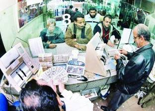 """""""الريـال"""" يسجل أعلى سعر شراء في البنك """"المصري الخليجي"""" بـ5.01 جنيه"""