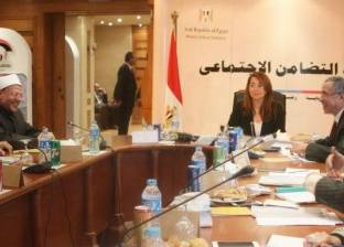 شريف فاروق: قروض من بنك ناصر لإنشاء وتطوير حضانات للأطفال