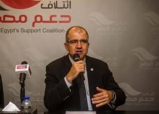 مؤتمر ائتلاف «دعم مصر» في التجمع الخامس