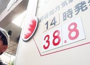 """ارتفاع """"غير مسبوق"""" لدرجات الحرارة في اليابان"""