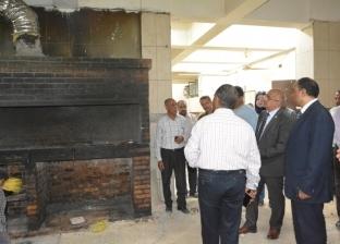 بالصور| رئيس جامعة أسيوط يتفقد أعمال إحلال وتجديد دار الضيافة