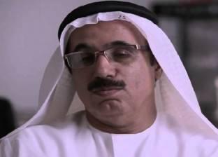 «الخليج» يستعد لمعركة استباقية ضد الدوحة فى «المحافل الدولية»
