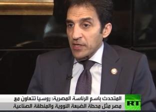 """كيف تواجه مصر الفكر المتطرف؟.. """"متحدث الرئاسة"""" يجيب"""