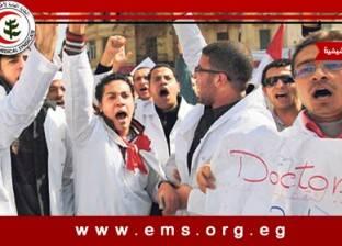 زيادة سعر الدواء ومستجدات القطاع الصحي بمؤتمر النقابات الفرعية للأطباء غدا