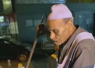 عنده 71 سنة ولسه بيعافر.. حكاية بائع فول متجول: عايشين كلنا في أوضة