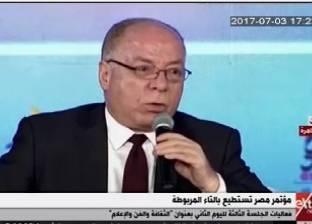 """حفل توقيع كتاب """"مصر وقضية فلسطين"""" في المجلس الأعلى للثقافة"""