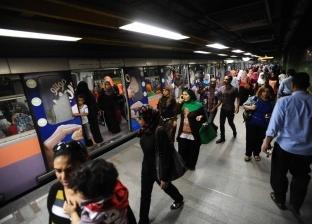 عاجل| تعطل حركة مترو الأنفاق بالخط الثاني
