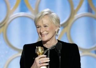 """""""ليلة مفاجآت جولدن جلوب"""": جلين كلوز أفضل ممثلة.. وأفلام دون جوائز"""