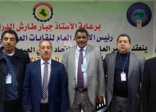 """حسين القريشي رئيسا لنقابة """"عمال النقل والاتصالات"""" بالعراق"""