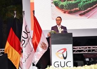 رئيس الجامعة الألمانية يبحث سبل التعاون مع وزيرة اقتصاد بادن فورتمبيرج