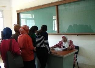 932 مرشحا يخوضون انتخابات الجولة الأولى بكليات جامعة المنيا