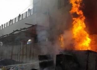 السيطرة على حريق نشب في معرض أحذية دون إصابات بشبرا الخيمة