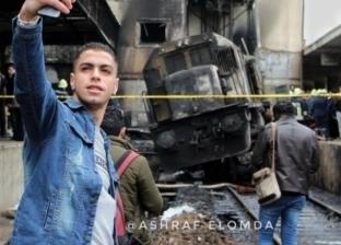 """""""بيضحكوا رغم الدم"""".. نفسي يحلل شخصية ملتقطي """"السيلفي"""" في حريق محطة مصر"""