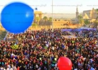 فلكيون: الجمعة 15 يونيو أول أيام عيد الفطر