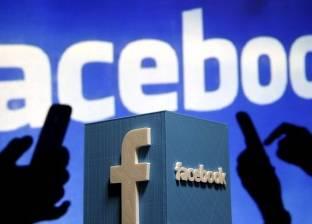 """""""فيس بوك"""" يصدر لائحة جديدة للمستخدمين تتيح المزيد من الخصوصية"""