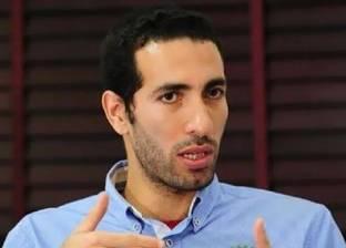 مصادر: «الأميرية» لم تتسلم قرار «أبوتريكة فى قائمة الإرهابيين»