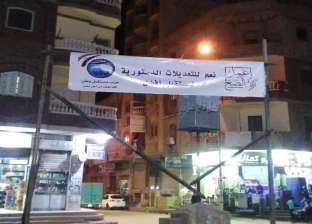 انتهاء الاستعدادات النهائية لإجراء استفتاء الدستور في شمال سيناء