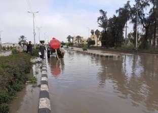 نشرة أخبار الطقس السيئ: انهيار عقار في مايو وموعد انتهاء موجة الأمطار