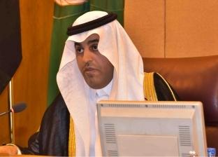 رئيس البرلمان العربي الجديد يشكر ملك السعودية وولي العهد