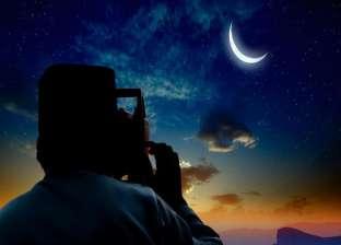 البحوث الفلكية: السبت أول أيام العام الجهري الجديد 1441