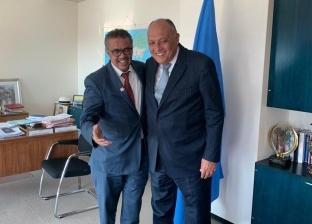 وزير الخارجية يلتقي مدير عام منظمة الصحة العالمية بجنيف