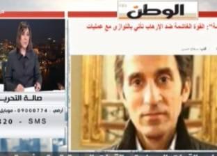 """عزة مصطفى تبرز مانشيت """"الوطن"""" بـ""""صالة التحرير"""""""