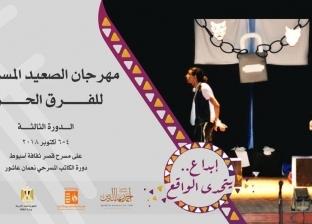 """دورة مهرجان الصعيد المسرحي الثالث في أسيوط تحمل اسم """"نعمان عاشور"""""""