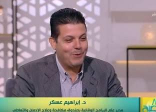 """""""علاج الإدمان"""": """"لمس أكتاف"""" كان أكثر مسلسلات رمضان بها مشاهد التدخين"""