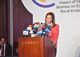 وزيرة التخطيط: النمو الاقتصادي المصري فاق توقعات المؤسسات الدولية