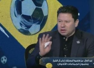 """رضا عبدالعال: """"التوأم لعبا على التعادل.. وطرد عبدالله جمعة ظلم"""""""