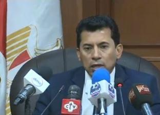 وزير الشباب: نشجع السياحة الرياضية عن طريق استضافة البطولات