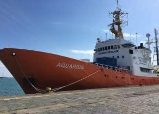 """""""أكواريوس"""" تبحث عن ملاذ لأحد عشر مهاجرا أنقذوا قبالة سواحل ليبيا"""